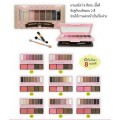Odbo Make-up series 3 in 1 อายแชโดว์ + บรัชออน + เขียนคิ้วฝุ่น อายแชโดว์ เซ็ท 8 สี (เบอร์2)