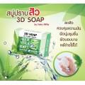 สบู่ว่านมหาเสน่ห์ 3D Smooth Soap by Fairy Milky ขนาด 50g.