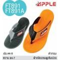 RED APPLE รองเท้าแตะยางหูคีบ  รุ่น FT891