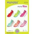 MONOBO รุ่น MONO KID ของเด็ก