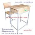 pmy1-2 โต๊ะ-เก้าอี้นักเรียน มอก.ระดับ4(ประถมศึกษา) แบบขาสีเทา