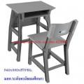 pmy1-9 โต๊ะ-เก้าอี้นักเรียน มอก.ระดับ6(มัธยมศึกษา) พลาสติกทั้งตัว