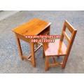 pmy2-8 โต๊ะเก้าอี้นักเรียนไม้สักทองทั้งตัว ระดับ ประถมศึกษา