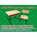 pmy1-5 โต๊ะ-เก้าอี้นักเรียน มอก.ระดับ4(ประถมศึกษา) แบบขาสีดำ