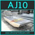 เรือท้องแบน รุ่น AJ10