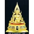 พระบูชา พระพุทธชินราชบูชา เนื้อทองเหลือง หน้าตัก 9 นิ้ว ฐานสูง