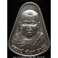 พระเหรียญ หลวงปู่จันทา ถาวโร ปี2542