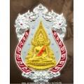 เหรียญหล่อฉลุ พระพุทธชินราช เนื้อเงินลงยาราชาวดี สีแดง องค์พระชุบทอง