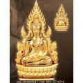 พระพุทธชินราช พิมพ์แต่งฉลุลอยองค์ เนื้อโลหะชุบทอง