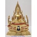 พระบูชา พระพุทธชินราช หน้าตัก 3.9 นิ้ว ติดพระอัครสาวก