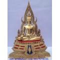 พระบูชา พระพุทธชินราช ขนาด 5 นิ้ว ขัดมัน