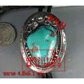 โบโรไทล์ เทอร์คอยส์สีเขียวเม็ดเดี่ยว ลายใบไม้ bolotile silver ,turquoise