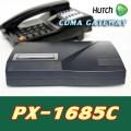 PX-1685C อแดปเตอร์เพื่อใช้เครือข่าย CDMA 800/1900 กับเครื่องโทรศัพท์บ้าน