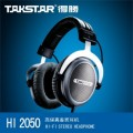 Takstar HI-2050 หูฟังเฮดโฟนระดับไฮไฟมอนิเตอร์