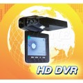 HD DVR – Super Economic Car IR Night-Vision DVR With 2.5in. LCD