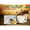 กาแฟนาโน ไวท์ คอฟฟี่ (Nano White Coffee)
