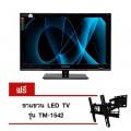 Sonar LED TV 32 นิ้ว รุ่น LV-82D7HF - Black (ฟรี ขาแขวน LED TV)