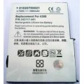 แบตเตอรี่มือถือ สำหรับ iPAQ h4300/4315/4350/4355 ความจุ 1600 mAh (Battery Mobile)