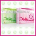 Amsel Collagen Plus คอลลาเจนเกรดพรีเมี่ยมจากญี่ปุ่น 900 บาท โทร 081 133 2123