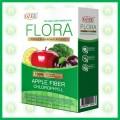 Ozee Flora Apple Fiber Chlorophyll ขับถ่ายดี พุงยุบ ท้องไม่ผูก 780 บาท ส่งฟรี โทร 081 133 2123