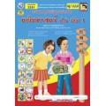 หนังสือ คณิตศาสตร์ ป.6 เล่ม 1
