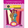 หนังสือแบบฝึกหัดสาระการเรียนรู้พื้นฐานภาษา อังกฤษ Storytellers Practice Book ชั้นประถมศึกษาปีที่ 5