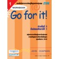 หนังสือเรียน แบบฝึกหัด WORKBOOK ชุด Go for it! ม.1