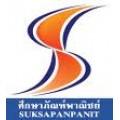หนังสือเรียน ภาษาไทย ชุดวรรณคดีลำนำ ป.2