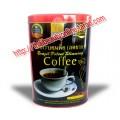 กาแฟสำหรับคนดื้อ ลดยาก Brazil Patent slimming Coffee