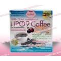 กาแฟ Lipo 9 Coffee Burn Slim สูตรเร่งรัด ลดหน้าท้อง สลายและเร่งการเผาผลาญไขมัน