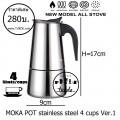 MOKA POT stainless steel 4 cups Ver1 กาต้ม กาแฟสด เอสเพรสโซ่ สเตนเลส espresso pot mokapot stainless