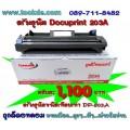 ดรัมยูนิต Xerox DocuPrint 203A