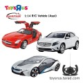Rastar 1:14 R/C Vehicles (Asst.)