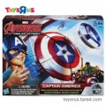 Marvel Avengers Age of Ultron Captain America Star Launch Shield SKN 34786