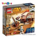 LEGO Star Wars Hailfire Droid™ 75085 SKN 36555