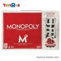 MONOPOLY 80th Anniversary Edition SKN 37438