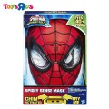 Ultimate Spider-Man Sinister Six Spidey Sense Mask SKN 46175