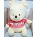 ตุ๊กตาหมีพูเบบี้และเพื่อนขนาด 15 นิ้ว