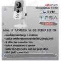 กล้องวงจรปิด IP CAMERA HIKVISION รุ่น DS-2CD2422FWD-IW 2Mp.