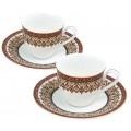 ชุดกาแฟ 2 ที่ ลาย Noppakao เนื้อ Royal Bone China