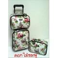 กระเป๋าเดินทางเซ็ตคู่แม่ลูก รุ่น เซ็ต 3 ใบ 1,990.- (ลดจากปกติ 2,160.-)