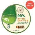 The Saem Jeju Fresh Aloe Soothing Gel 99 ปริมาณ 300 ml. เจลว่านหางจระเข้ออแกนิก95จากเกาะเชจู