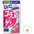 อาหารเสริม วิตามิน  DHC Collagen (20Days)