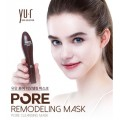 YU-R PORE Remodeling Mask 30ml.*10 แผ่น