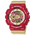 นาฬิกาข้อมือ CASIO G-Shock  Iron Man GA-110CS-4A Limited Edition