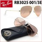 แว่นกันแดด RAYBAN : แว่นกันแดด RAY-BAN 3025 001/3E แท้
