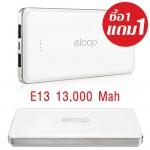 ซื้อ 1 แถม 1 แบตสำรอง Power Bank eLoop E13 13,000 mAh