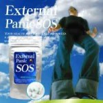 SOS External Panic เพิ่มความสูง เพิ่มช่วงขาสำหรับ 12-30 ปี