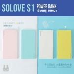 Powerbank SOLOVE S1 แบตสำรอง 10000 mAh บาง เบา แบตเยอะ