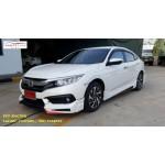 ชุดแต่ง Honda Civic 2016-2017 ทรง PS